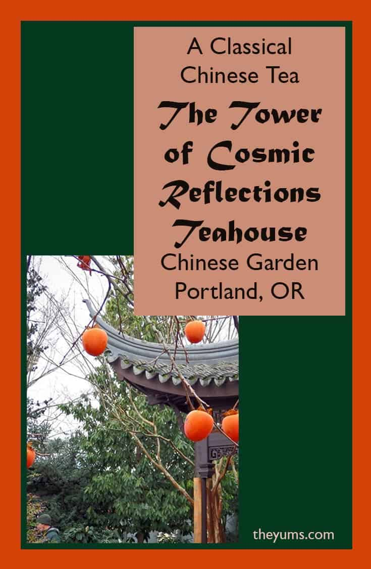 The Tower of Cosmic Reflections Teahouse at Lan Su Chinese Garden in Portland, Oregon's Old Town.