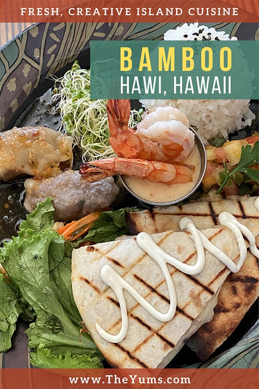 Fresh, Creative Island Cuisine at Bamboo Restaurant in Hawi Hawaii
